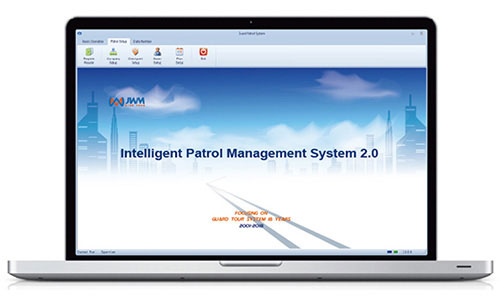 security-guard-management-software