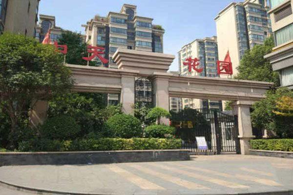 Guizhou-Province-Zhongtian-Property-Patrol-System
