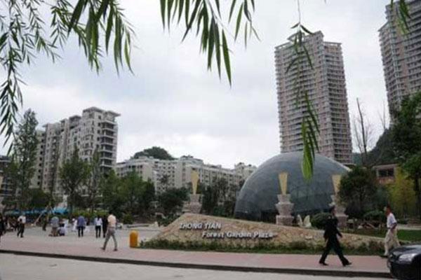 Guizhou-Province-Zhongtian-Property