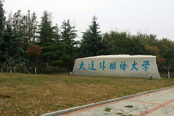 Patrol System for Dalian University of Foreign Languages