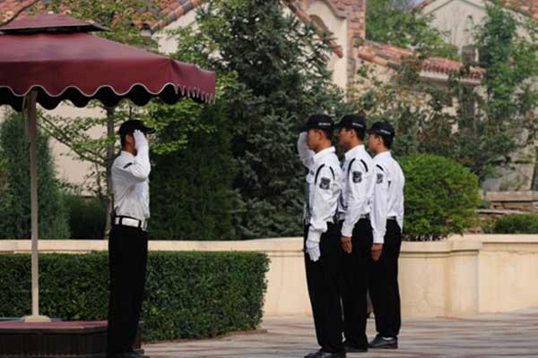 Vanke guard tour management system