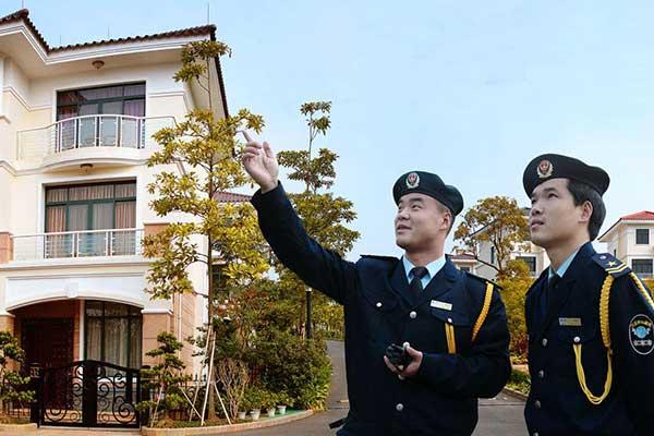 Vanke property development co. LTD guard tour management
