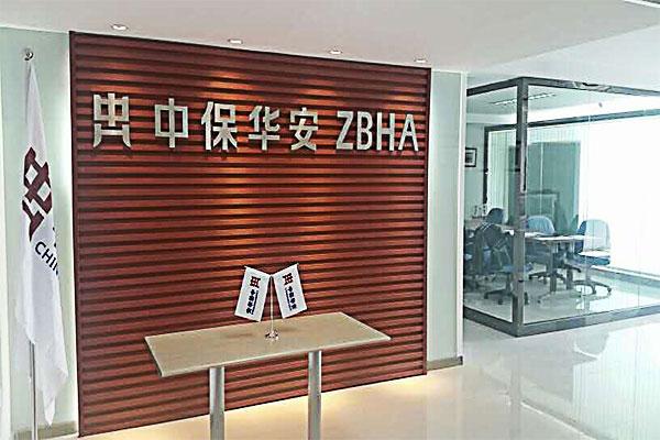 Zhongbao-Hua'an-Investment-Management-Co.,-Ltd