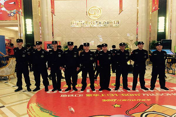 Zhongbao-Huaan-Investment-Management-Co.,-Ltd-Guard