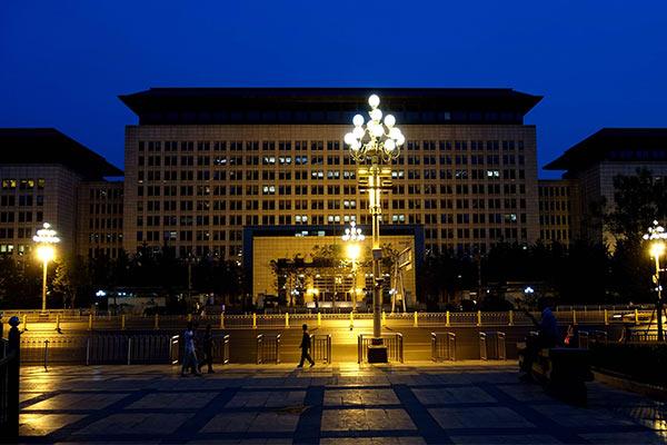 Beijing Oriental square
