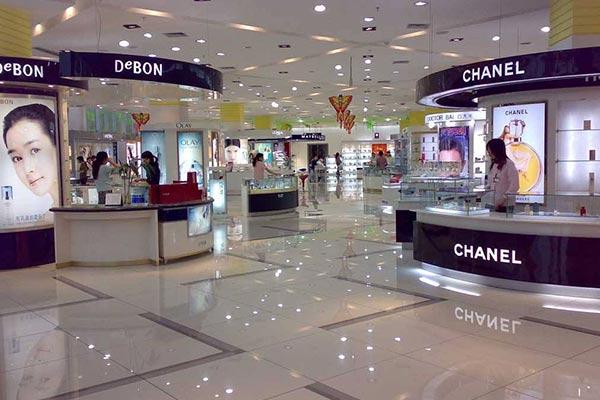 Nine Square Shopping Center