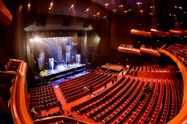 Beijing Poly Theatre Management Co., LTD