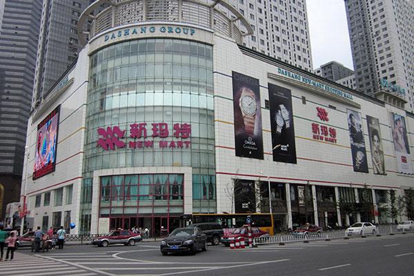 Dashang group new mart shopping square