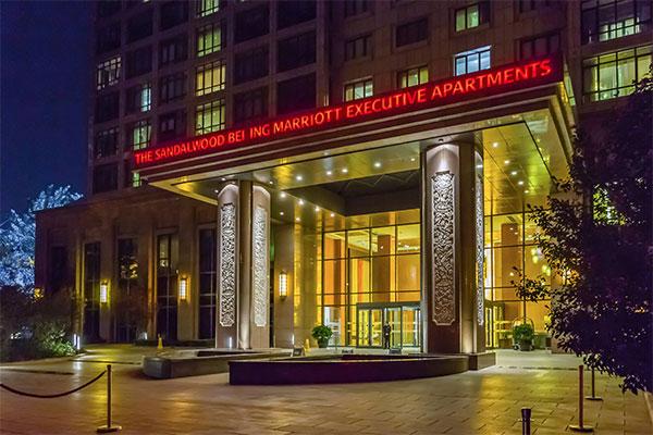 Beijing-Marriott-Hotel-Outdoor