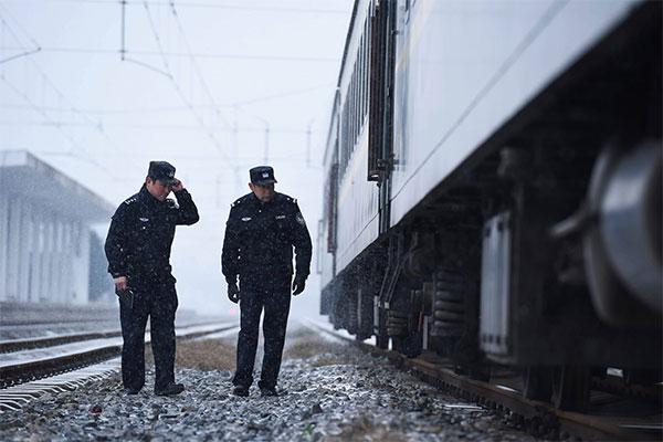 Chidabai-Railway-Patrol