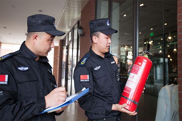 Dalian-Fire-Patrol