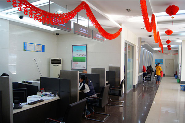 Fushun-Industrial-and-Commercial-Bank-Hall