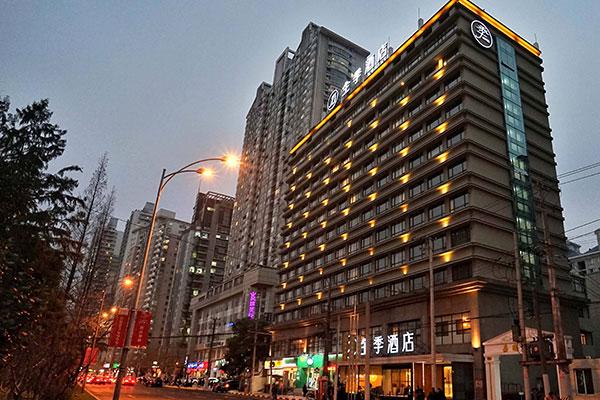 JI-Hotel