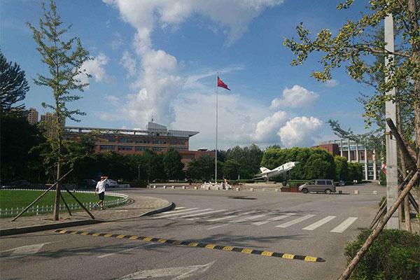 Shenyang-Aerospace-University