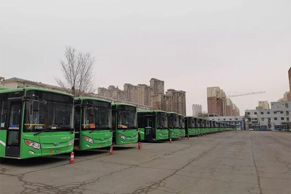 Hohhot-Public-Transportation-Corporation