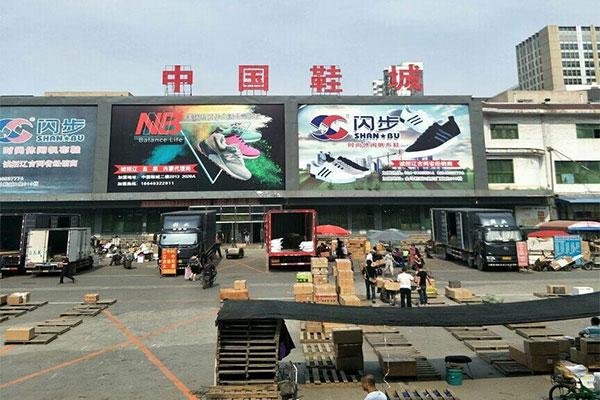 Shenyang-Nanta-Shoes-City-Outdoor