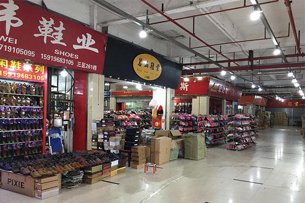 Shenyang-Nanta-Shoes-City